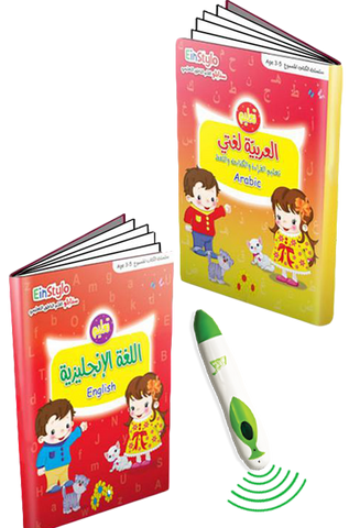 EDUCATIONAL BOOKS - COLLECTION OF BOOKS FOR CHILDREN FROM(3-5 YEARS) and SPEAKING PEN-Touch and Learn-Einstylo