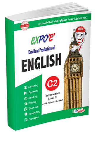 Touch and Learn- Einstylo- EXPO 'E' LEARN ENGLISH L3-C2- Book - Speaking PEN