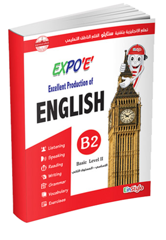 Touch and Learn- Einstylo- EXPO 'E' LEARN ENGLISH L2 -B 2-Book - Speaking PEN