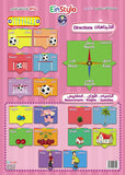 The Directions Poster in both English and Arabic (5-7 years)