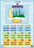Lunar (Hijri) months Poster in both English and Arabic (5-7 years)