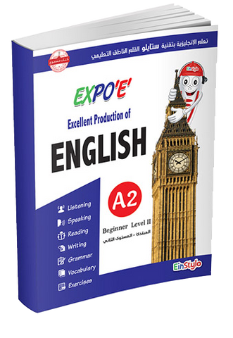 EinStylo - Expo 'E' Learn English L1 - A 2 - book