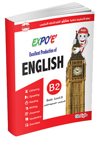 EinStylo - Expo 'E' Learn English L2 - B 2 - book