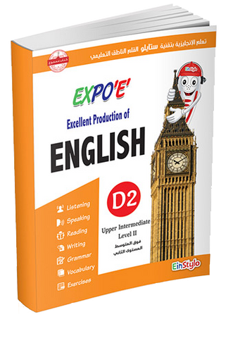 EinStylo - Expo 'E' Learn English L4 - D 2 - book