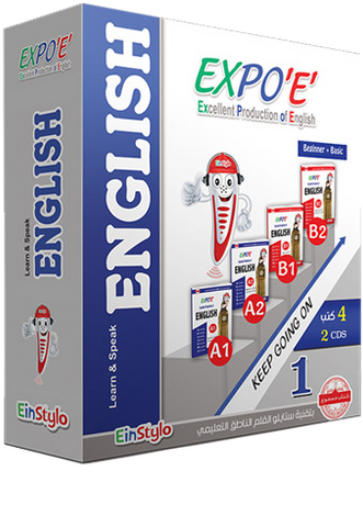 EinStylo || Expo Set 1 (English teaching set) || Kit