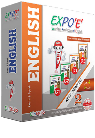 EinStylo - Expo Set 2 (English teaching set) - Kit