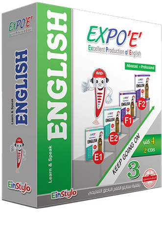 EinStylo - Expo Set 3 (English teaching set) - Kit