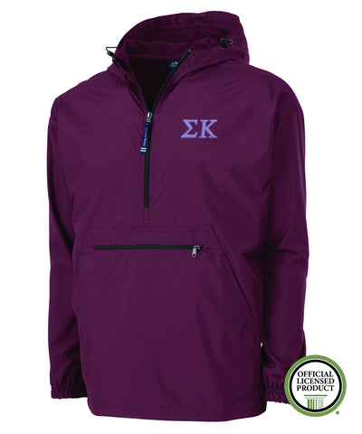 Sigma Kappa Charles River Pack and Go Pullover Jacket
