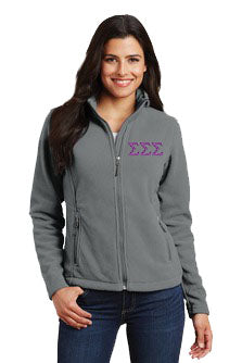 Sigma Sigma Sigma Ladies Fleece Jacket