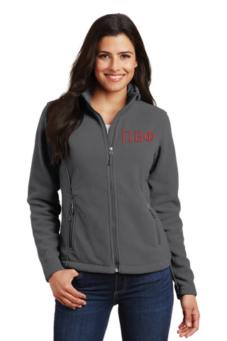Pi Beta Phi Ladies Fleece Jacket