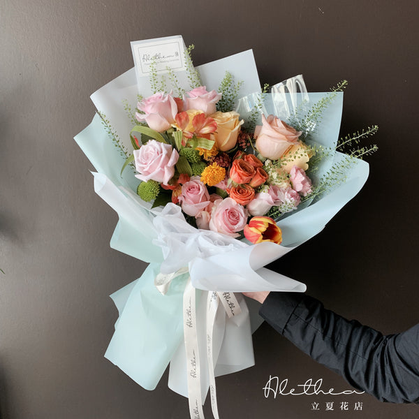 Alethea Graduation Bouquet