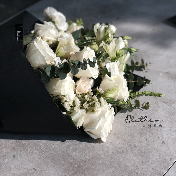 Alethea Earth Bouquet - Valentine's Day 2021