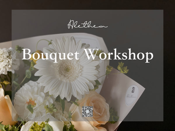 Alethea Natural Style Bouquet Workshop With High Tea