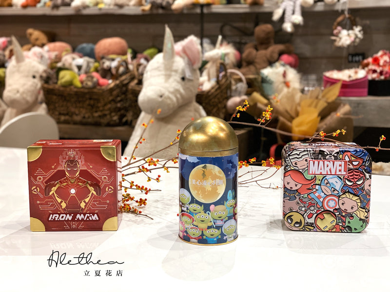 Mid-Autumn Festival Earth Bouquet with Mooncake