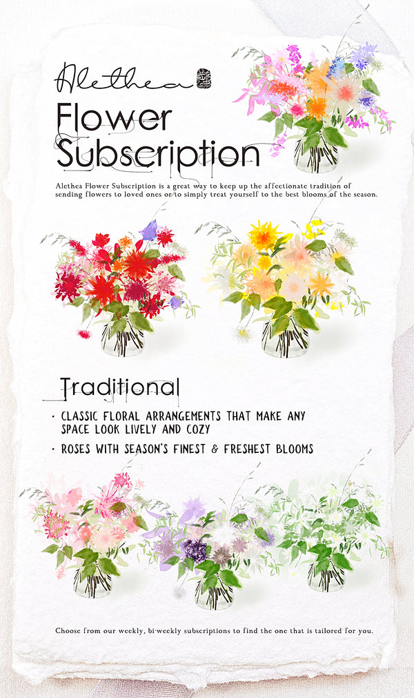 Alethea Flower Subscription One Time Purchase Trial