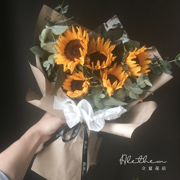 Alethea Sunflower Urban Bouquet
