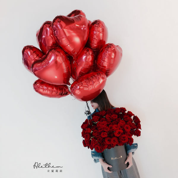 Heart Balloon - Balloon Only