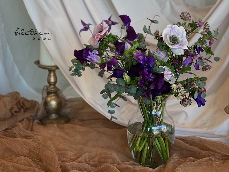 Alethea Vase Arrangement - Purple