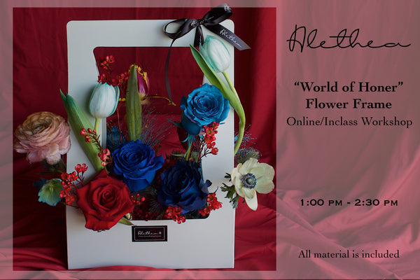"Alethea ""World of Honer"" Flower Frame Workshop"