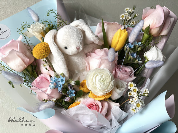 Alethea Easter Urban Bouquet