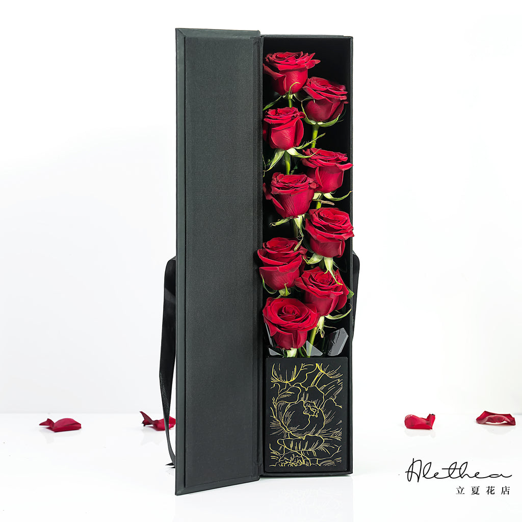 The Gift - Valentine Paris Red