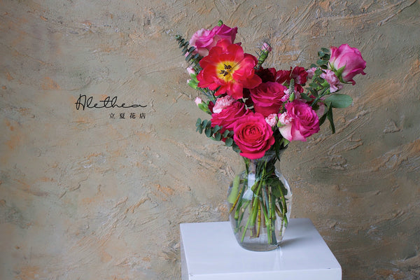 Mother's Vase Arrangement - Hot Pink - Mother's Day 2021