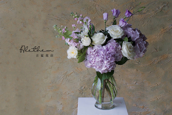 Mother's Hydrangea Arrangement - Lavender - Mother's Day 2021