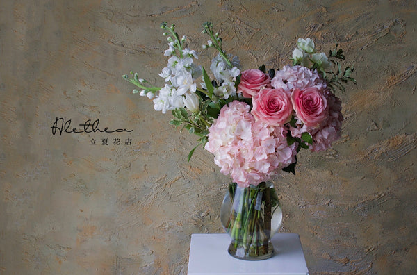 Mother's Hydrangea Arrangement - Light Pink - Mother's Day 2021