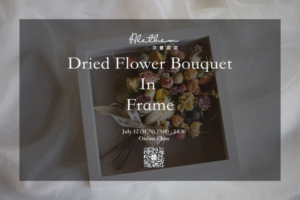 Alethea Dried Flower Bouquet In Frame Online Workshop