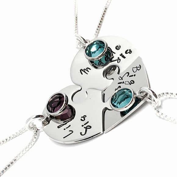 3-in-1 Forever Together Necklace