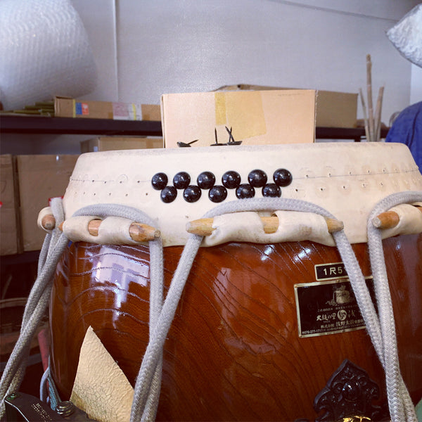 Repair taiko in US.