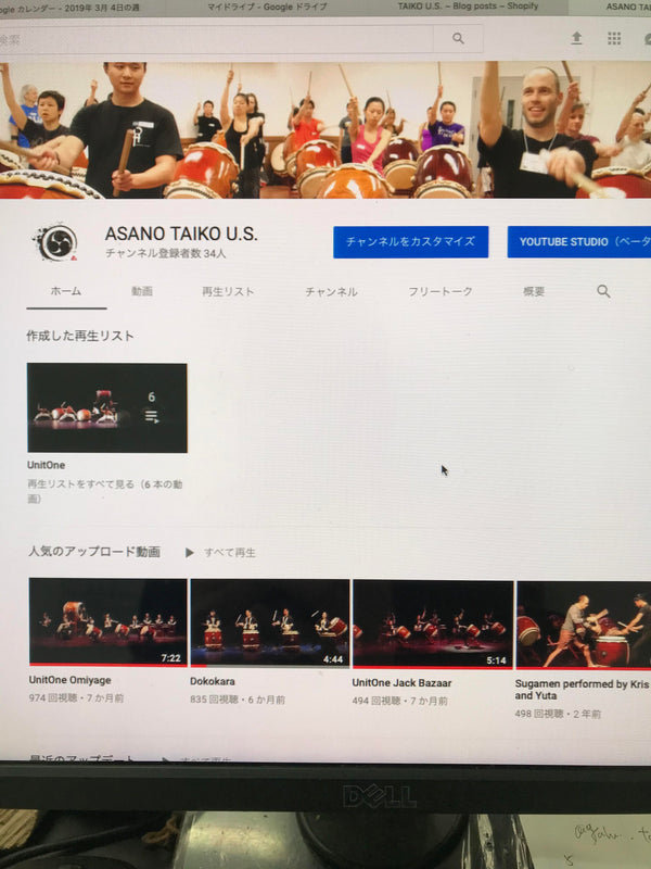 ASANO TAIKO US Start YOU TUBE!!