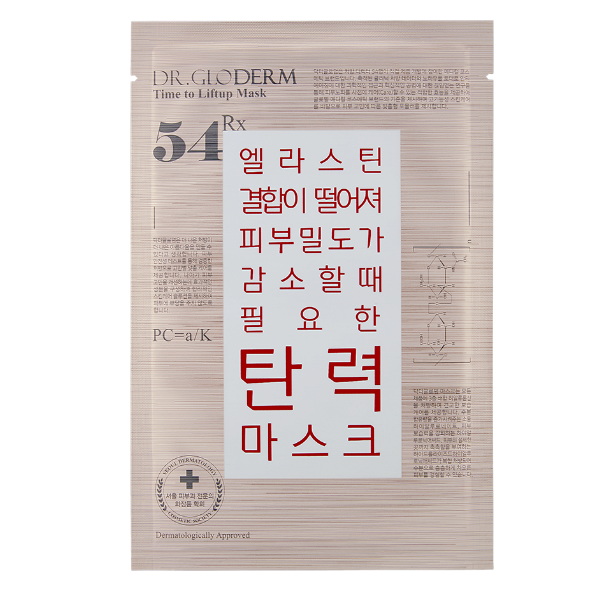 DR. GLODERM Time To Liftup Mask - Meikki - Meikki