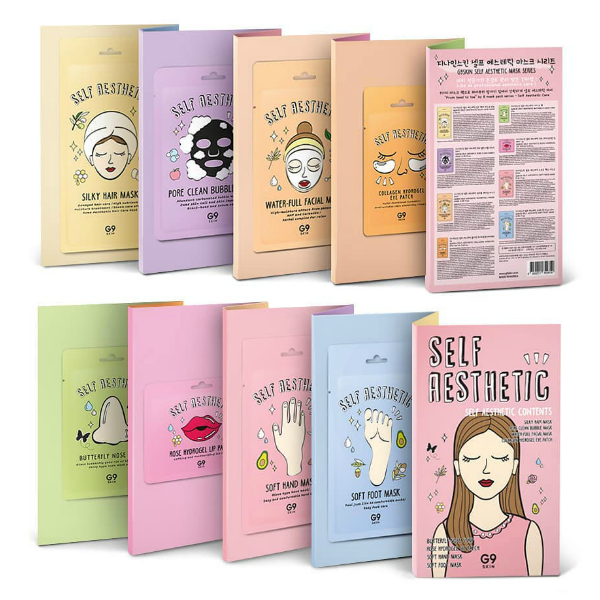 G9 Skin Self Aesthetic Magazine (8pcs) - Meikki