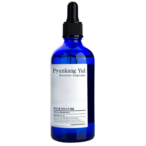 PYUNKANG YUL Eye Cream (1ml X 50ea) - Meikki