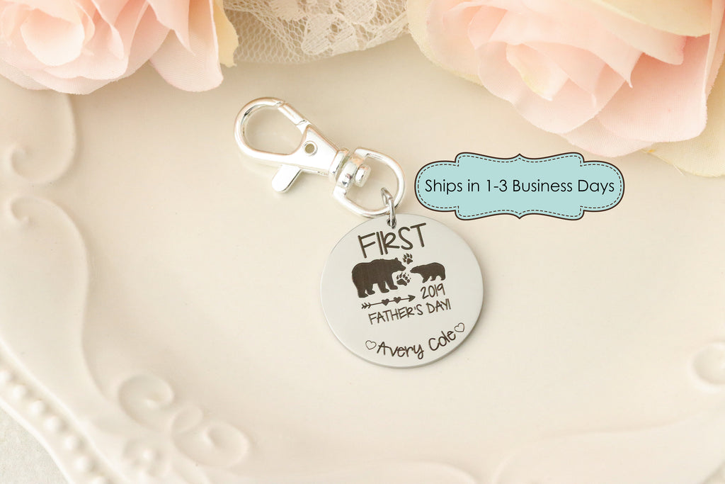 First Fathers Day Gift for Dad Keychain - Keychain for Dad - New Dad Keychain - Personalized Keychain for Dad - First Fathers Day Keychain
