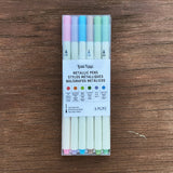Metallic Pen Set with 6 Colors - Brea Reese