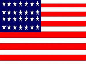 U.S. 28 Star Standard - 6 color paper flags