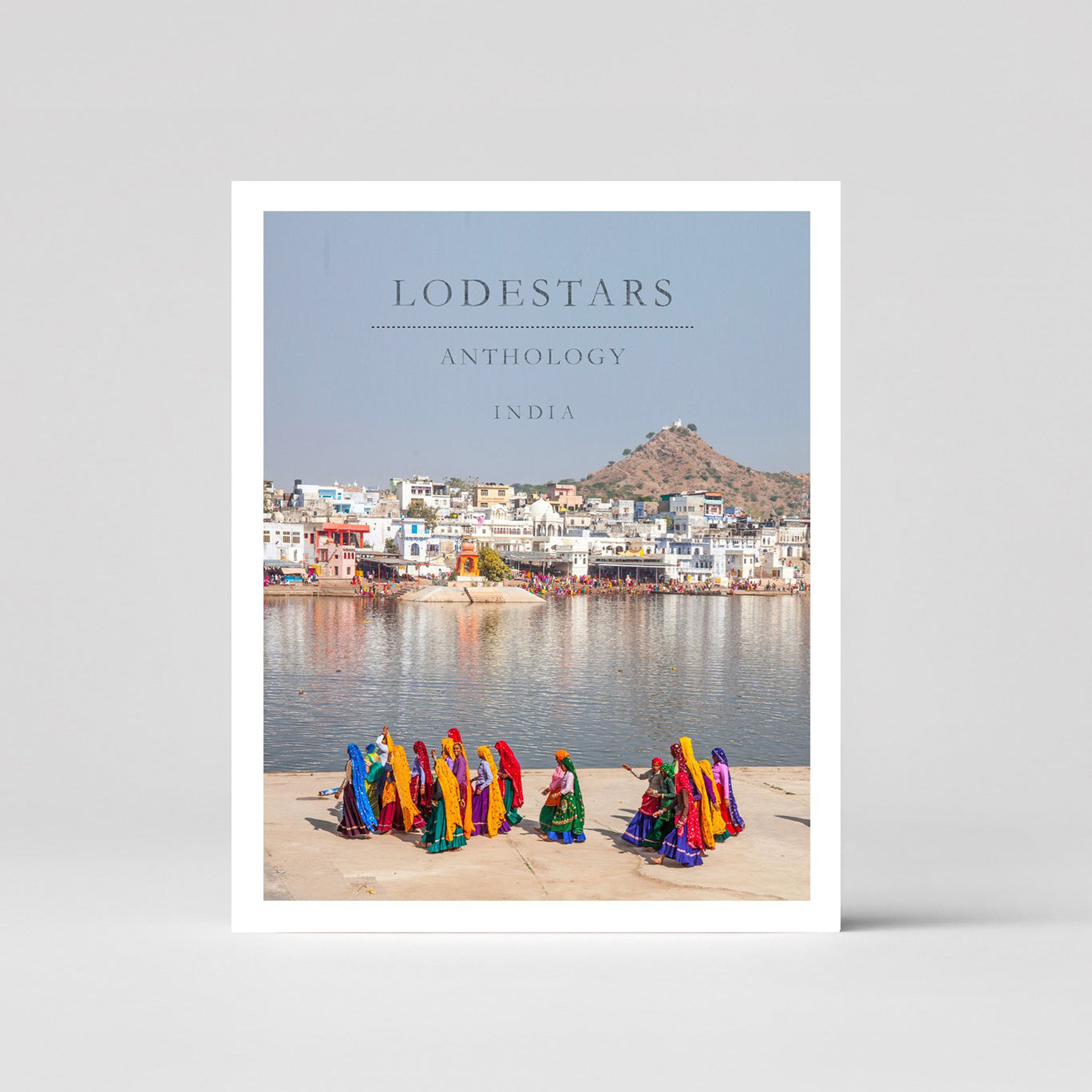 Lodestars Anthology Magazine Issue 10: India