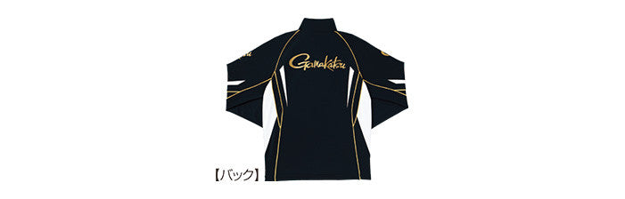 Gamakatsu UV Protective Zip Up Fishing Shirt GM-3471