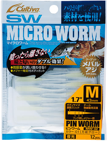 Owner Cultiva Pin Worm MW-01