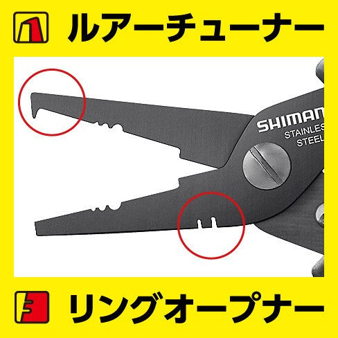 Shimano 7 inch Advance Power Split Ring Pliers CT-561P