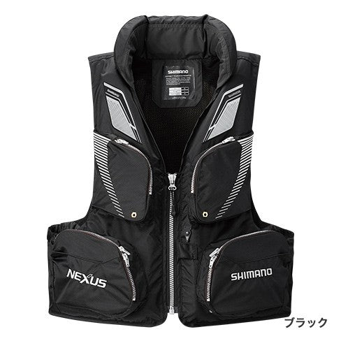 Shimano Nexus Floating Vest (Neck) VF-131Q