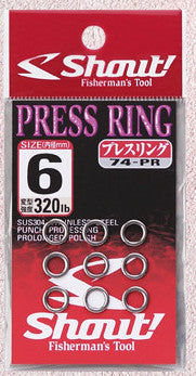 Shout Solid Press Ring