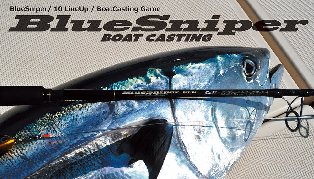 Yamaga Blanks Blue Sniper 85/4 Canary (TUNA Model)