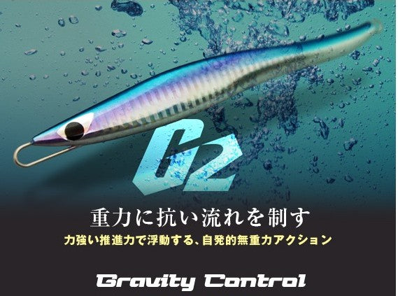 CB One G2 Gravity Control Jig 110g
