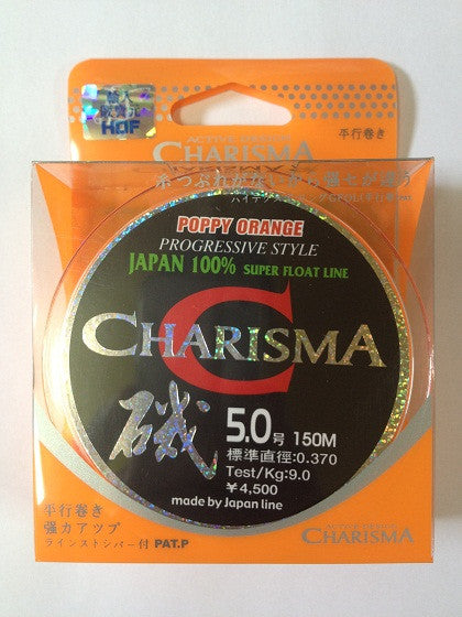 HDF Charisma C Orange Floating Line HL-2360