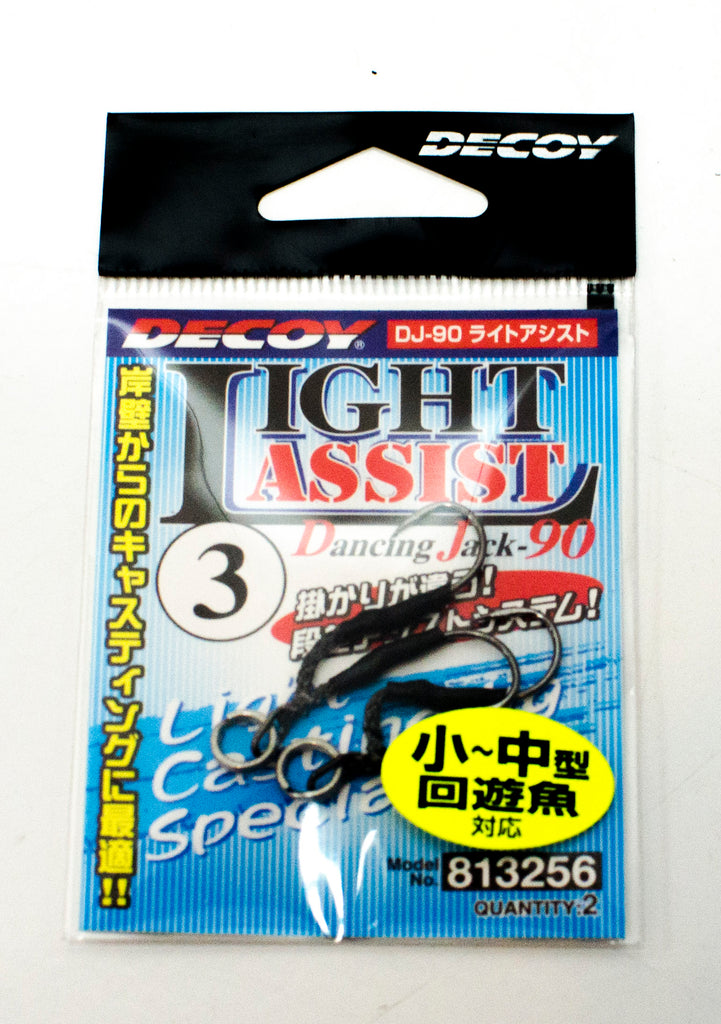 Decoy Light Twin Assist Hook DJ-90