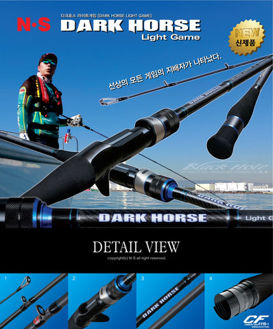 Daiwa 2017 Saltist Demon Blood V2