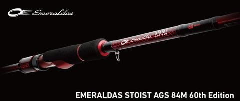Daiwa 2018 Emeraldas Air LT